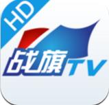 战旗TV HD版