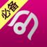 酷音铃声PC网页版免费官方版