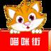 喵咪街app