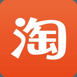 淘宝直播vip最新版V1.0 客户端