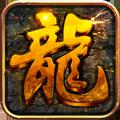 屠龙兄弟iPhone版ios2.1.5 官方版