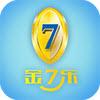 金七电视图表TV1.06.0128 官方版