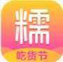 百度糯米517吃货节app