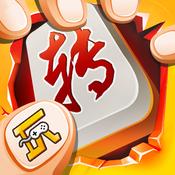 湖南转转麻将游戏iOS版v1.0苹果官方版