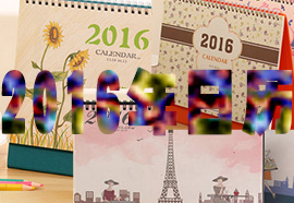 2016年日历