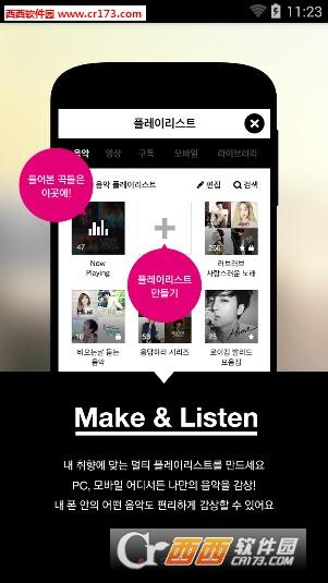 韩国Mnet音乐电视台app v3.0.2安卓版