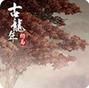 楚留香新传安卓版20 最新版