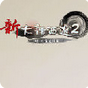 新大�西游2最新版1.1.229 最新版
