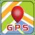 GPS定位导航记录仪app