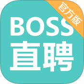 boss直聘网页版