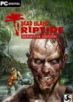 死亡岛:激流 终极版