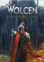 破坏领主Wolcen: Lords of Mayhemv0.1.91简体中文硬盘版