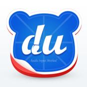百度输入法番外版appV6.8.1.4安卓版