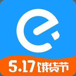 饿了么订餐服务平台V9.11.21 安卓版