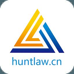 猎律网app1.3.4 安卓版