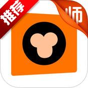 猿辅导老师版app