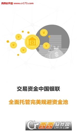 乐宝袋乐分期 V3.1  官方安卓版