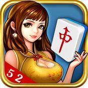 52牡丹江麻将官方PC版