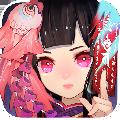 阴阳师西西版1.0.20 安卓版
