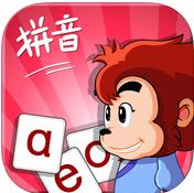 悟空拼音ipad版v2.0.9  官方ios版