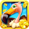 天天捕鸟2020最新版v1.2.0.8安卓版