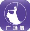 播视网广场舞app1.8安卓最新版