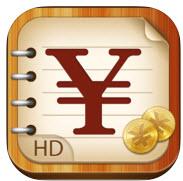 随手记(记账理财)标准版 for iPadV3.5 ios版