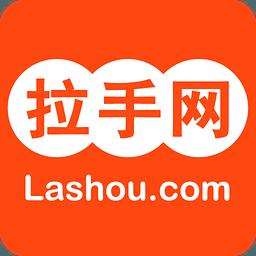 拉手团购 for android7.50安卓免费版