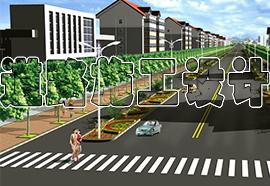 道路施工设计