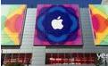 2016苹果开发者大会邀请函生成器网页版