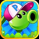 植物大作战菜园新版1.0.3最新版