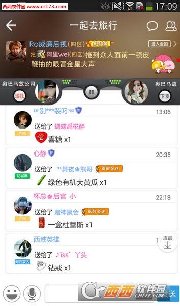 派派同城交友聊天app v6.5.00 安卓版