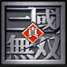 魔兽地图:真三国无双终结版2.7D