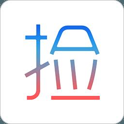 捡人app-旅游社交平台
