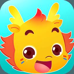 小伴龙儿童故事appv6.6.8安卓版