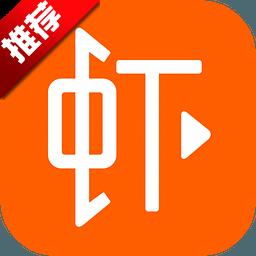 虾米音乐免费领取180天VIP软件