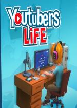 模拟主播Youtubers Lifev0.7.13 3DM官方中文版