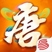 网易大唐游仙记iOS版