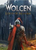破坏领主Wolcen: Lords of Mayhemv0.2.2 3dm免安装未加密版