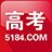 5184高考app(广东高考分数查询)v1.0 安卓版