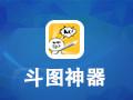 Android斗图神器app手机版V3.4.6官方安卓版