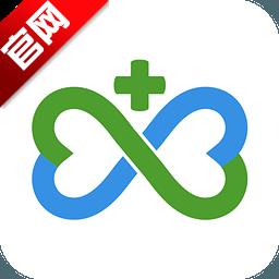 微医挂号网app安卓版4.0.9官方最新版
