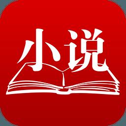 快看免费小说阅读器app3.3.2.1027     安卓版