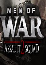 战争之人:突击小队2(Men of War: A