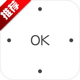 遥控精灵IOS版