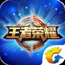王者荣耀助手钻石领取appV1.0.1.603安卓版