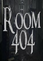 404号房间(Room 404)