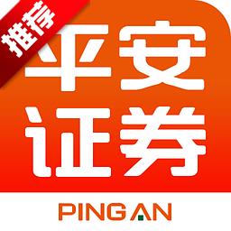 平安证券手机版8.0.2.1官方高端版