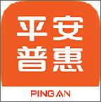 平安普惠app电脑版