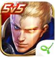 王者荣耀美化助手v5.0v5.0最新版